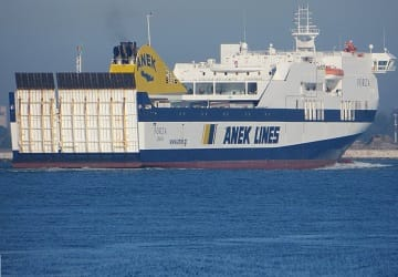 ancona patras ferry timetables and ferry tickets at. Black Bedroom Furniture Sets. Home Design Ideas